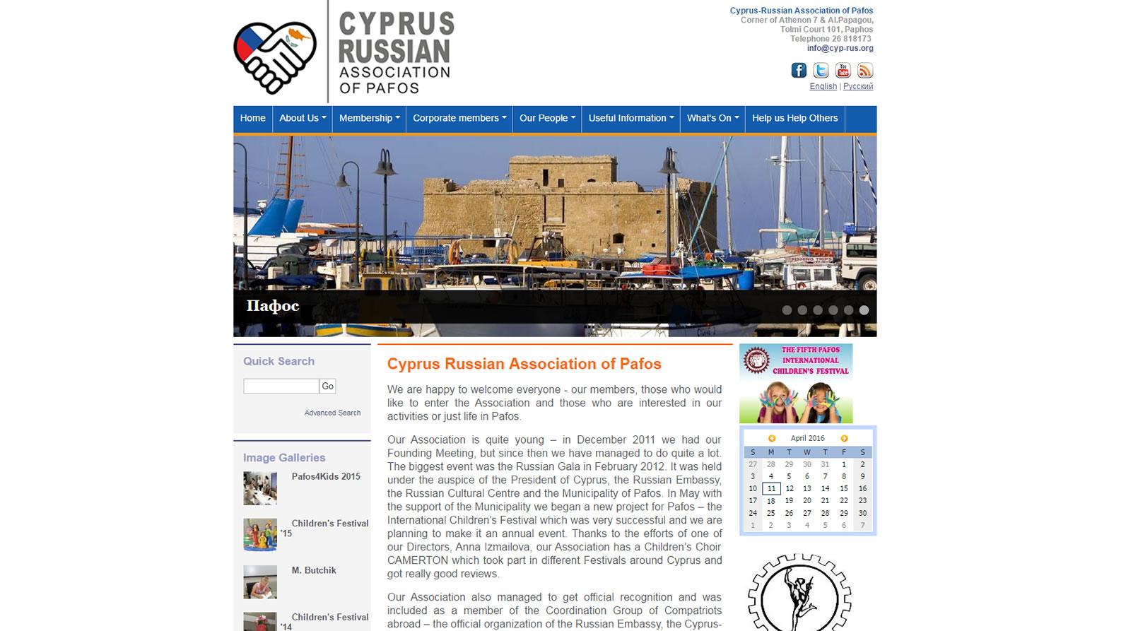 russian association cyprus